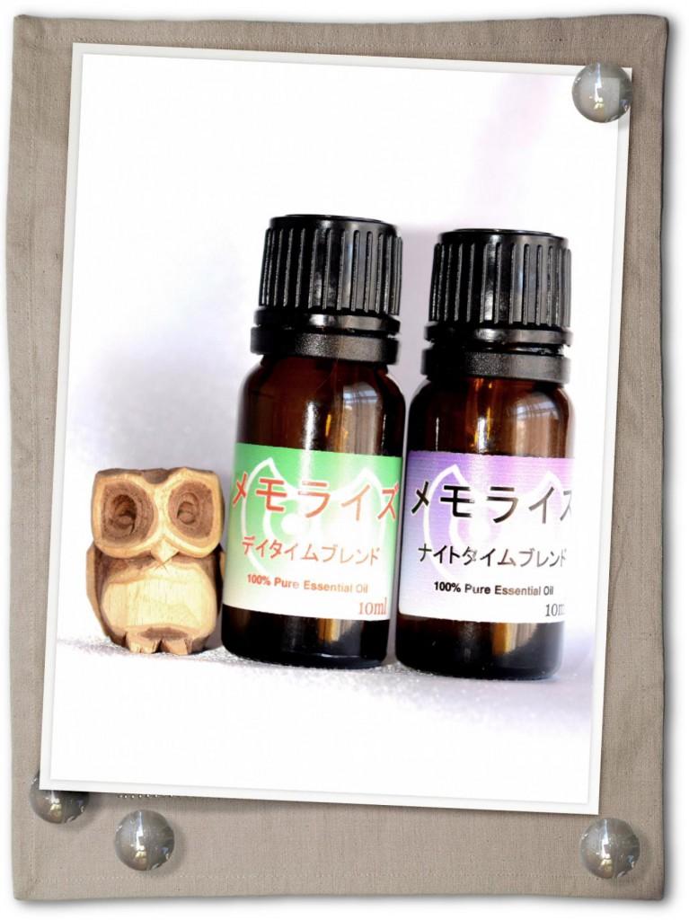 aroma_top2
